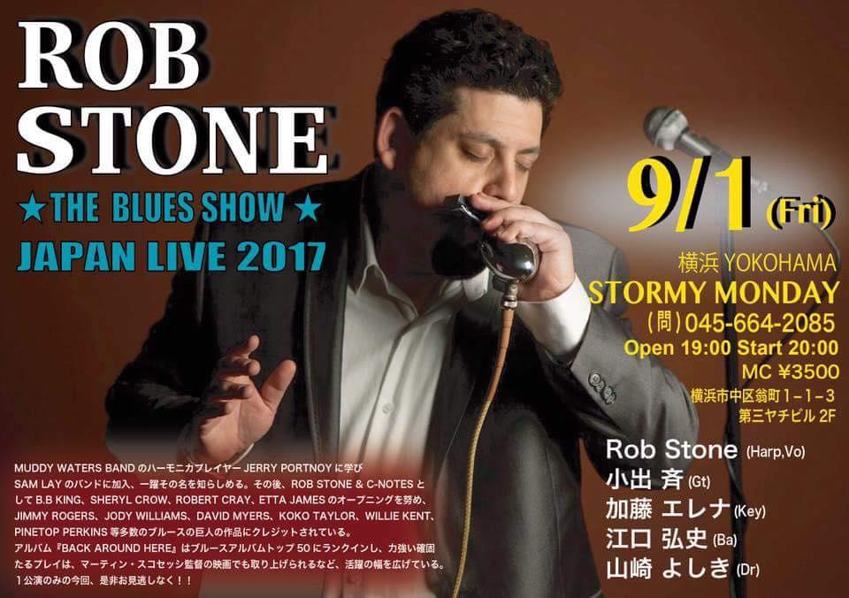 rob stone 来日live live cafe stormy monday yokohama